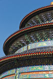 Temple of Heaven Close-Up Stock Photos