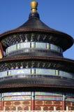 Temple of heaven closeup Stock Photos