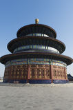 Temple of Heaven, Forbidden City, Beijing royalty free stock images