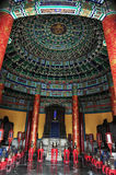 Temple of Heaven Interior Stock Photos
