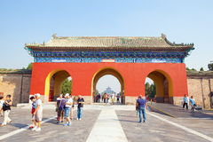 Temple of Heaven Park scene Stock Photography