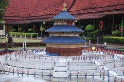 Temple of Heaven Replica Stock Photos