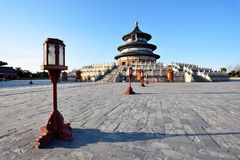 Temple of Heaven scenary Royalty Free Stock Images