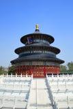 Temple of Heaven (Tian Tan) Royalty Free Stock Photos