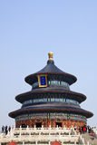 The temple of heaven Royalty Free Stock Photos