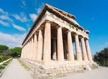 Agora of Athens, Greece Royalty Free Stock Image