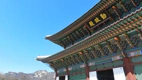 Temple historique coréen Photo stock