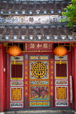 Temple in Hoi An, Vietnam Stock Photo