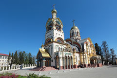 The temple of the Holy equal of the Apostles Great Prince Vladim Royalty Free Stock Photos