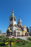 The temple of the Holy equal of the Apostles Great Prince Vladim Stock Photography