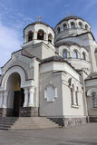 Temple of the Holy Face of Christ the Savior Royalty Free Stock Image
