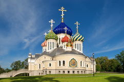 Temple of the Holy Great Prince Igor of Chernigov Royalty Free Stock Photos