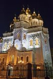 Temple of the holy women who carry peace to the earth. Kharkiv, Ukraine, night Stock Photos
