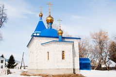 Temple in honor of God Mother icon. Yalutorovsk Royalty Free Stock Images