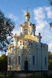 The temple in honor ofthe icon ofthe Mother of God Royalty Free Stock Photography