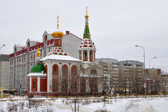 The temple in honor of Prelate Nikolay of the archbishop Royalty Free Stock Photos