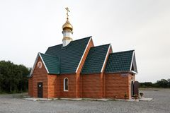 Temple in Honor of Saint Serge Radonezhsky of Kamchatka Peninsula Diocese of Russian Orthodox Church Royalty Free Stock Image