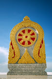 Temple icon Stock Images