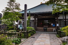 Free Temple In Kawagoe Town Stock Images - 76202694