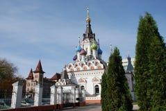Temple In Saratov Stock Image