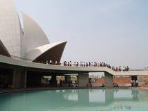 Temple Inde de Bahai Photographie stock libre de droits