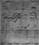 Temple of Isis - bas-reilef Royalty Free Stock Photo