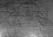 Temple of Isis - bas-reilef Stock Images