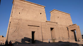 Temple of Isis. Egypt Stock Photos