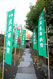 Temple in Japan, Sensoji entrance Stock Photography