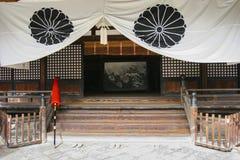Temple japonais Images libres de droits