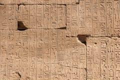 Temple of Karnak, Egypt Stock Photos
