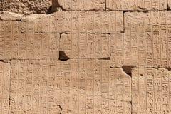 Temple of Karnak, Egypt Stock Photography