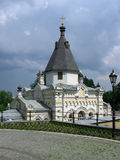 Temple in Kiev Laurels Royalty Free Stock Photos