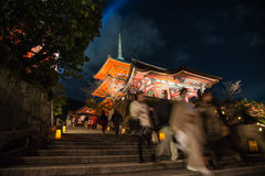Temple Kiyomizu de Japnese la nuit, Kyoto Photographie stock