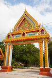 Temple in Koh Phangan Stock Photography