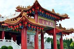 Temple Kuala Lumpur de Thean Hou Images stock