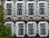 Temple lanterns. In the grounds of Asakusa Shrine in Tokyo Royalty Free Stock Images