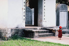 Temple of Literature Stock Image