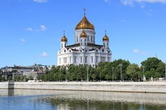 Moscow River, Prechistenskaya Embankment and the Cathedral of Christ the Savior royalty free stock photo