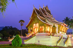 Temple in Luang Prabang Royal Palace Museum at twilight time, Laos Stock Photo