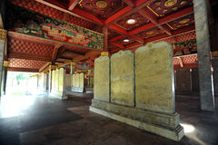 The Temple of Marble Pali Canon(tripitaka), Buddhamonthon Stock Image