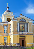 The temple of the martyr Andrey Kritsky in the suburb of Petersburg, Sergiyevka. Russia. Royalty Free Stock Image