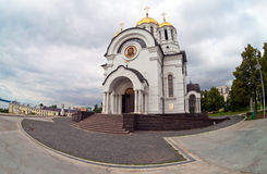 Temple of the Martyr St. George in Samara. Royalty Free Stock Photo