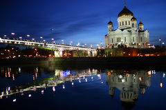 Temple in Moscow Stock Photos