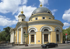 Temple of the Mother of God Joy of All Who Sorrow. Moscow, The Temple of the Mother of God Joy of All Who Sorrow, Bolshaya Ordynka Street, built in 1791, the stock image