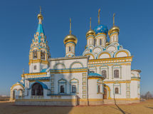 Temple of the Mother of God Royalty Free Stock Photos