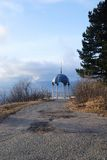 Temple of mountain air. Kislovodsk. Russia. Road to a temple of mountain air. A survey place Royalty Free Stock Photo