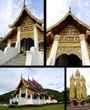 Temple in north of Thailand Stock Photo