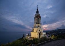 Temple-phare du guérisseur Nicholas sur le Se noir images libres de droits