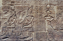 Temple of Philae. Ancient Egyptian artwork in Temple of Philae near Aswan, Egypt Stock Photo